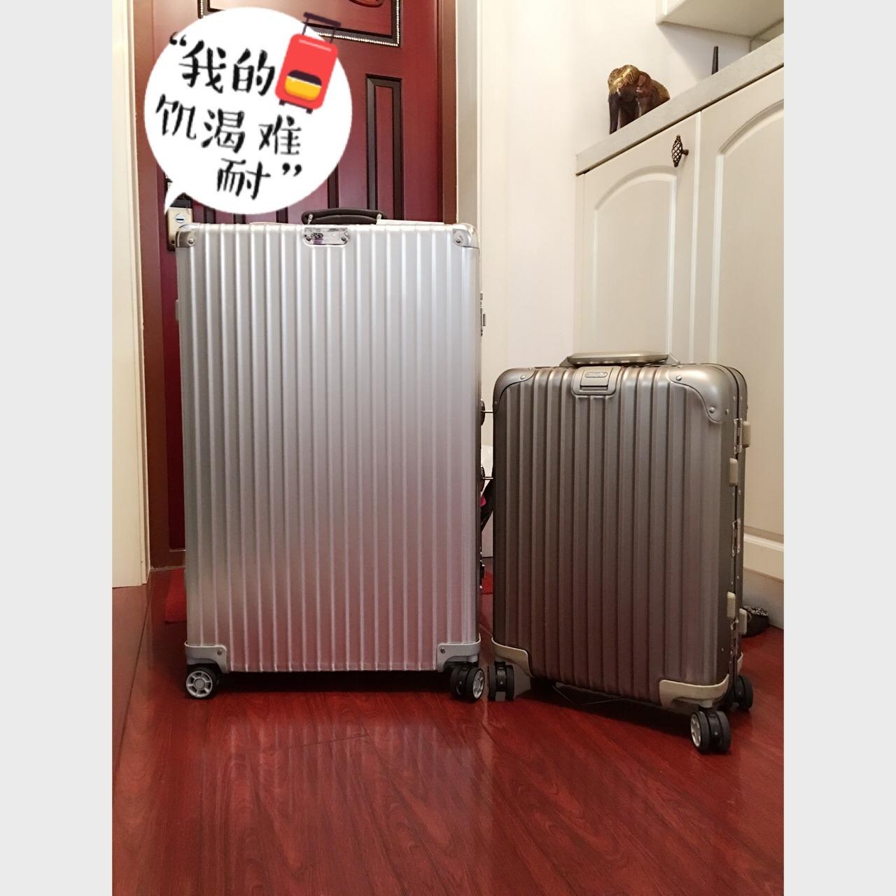 rimowa旅行箱7615是长途旅行必备的