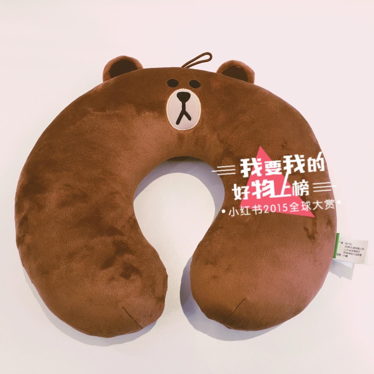 line friends 布朗熊u型枕