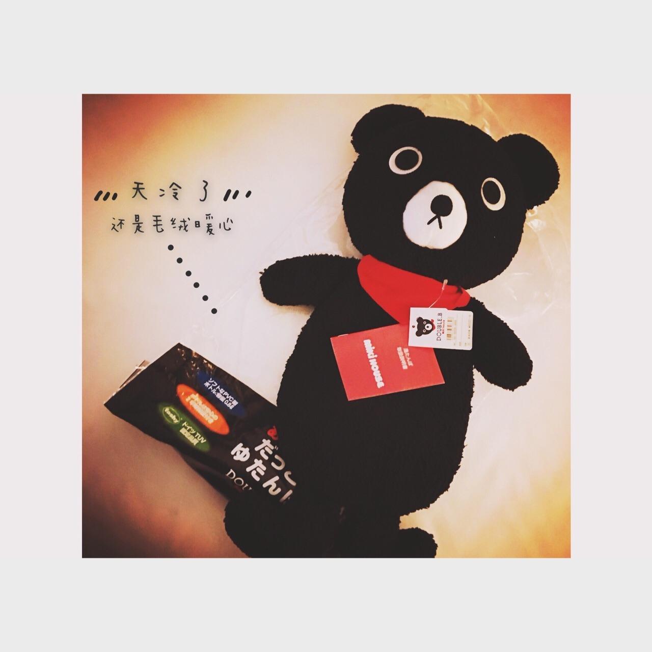 可爱的熊本宝宝