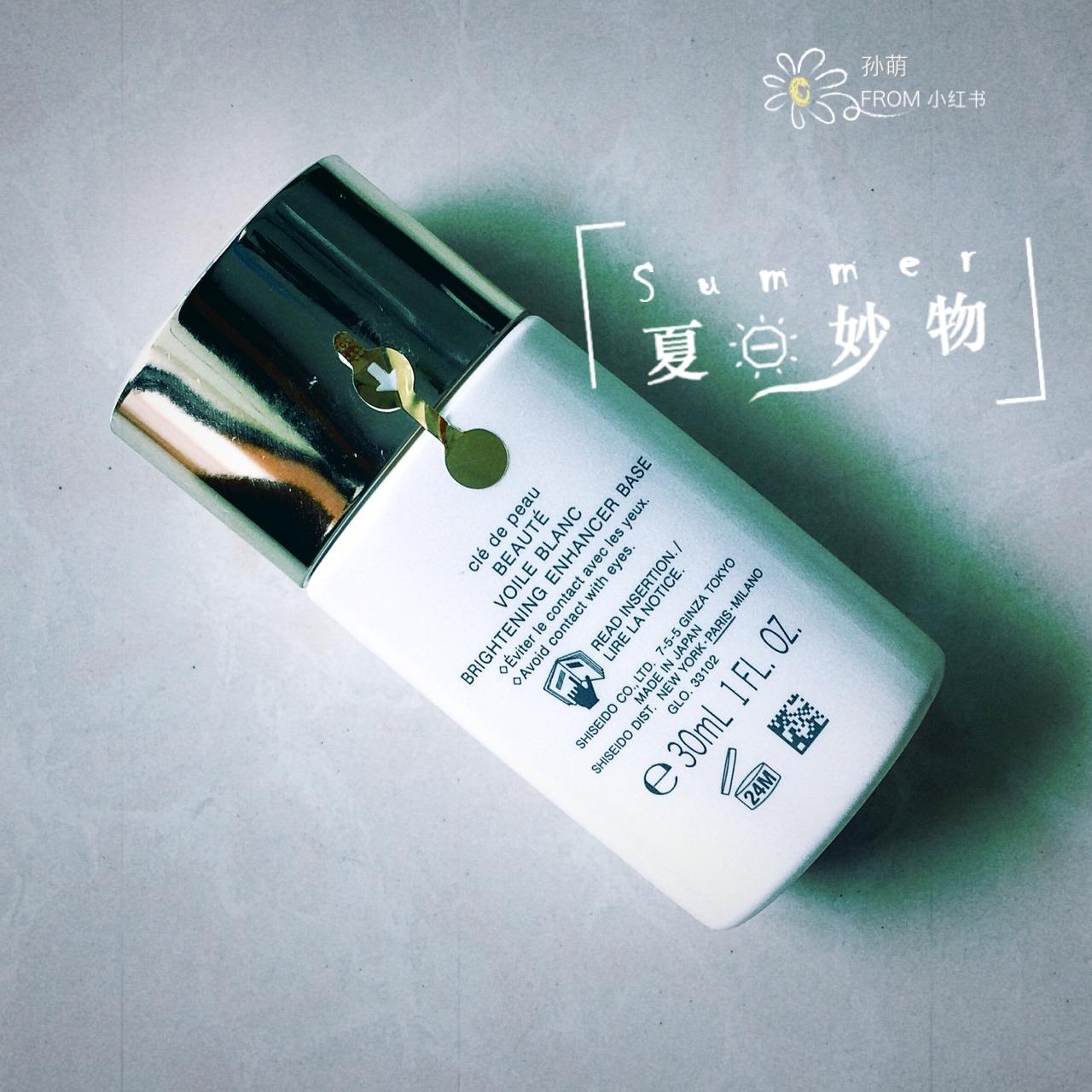 cpb底妆产品使用报告:96_护肤_彩妆_小红书