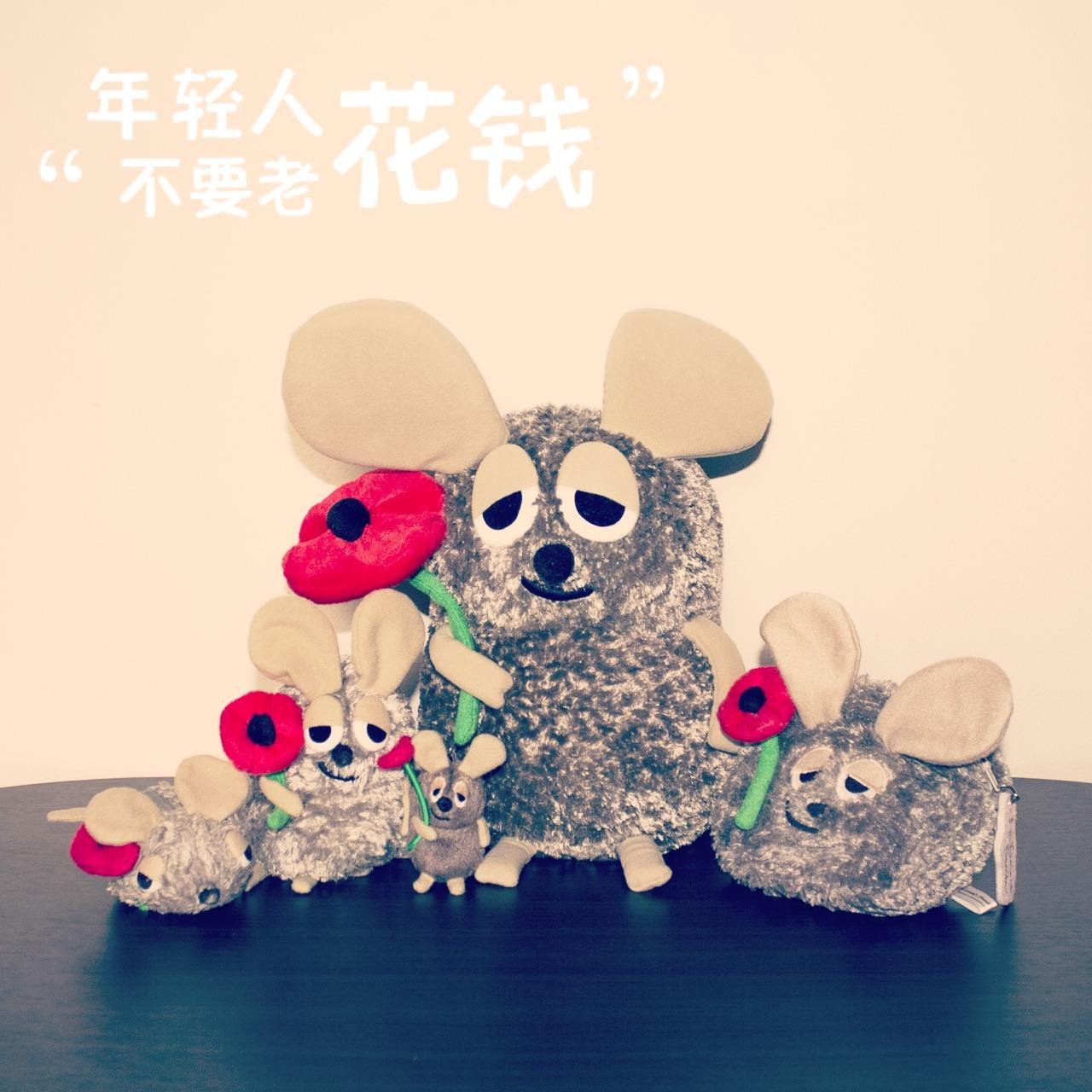 这只小老鼠是米国文学作家画家李欧·李奥尼的卡通形象