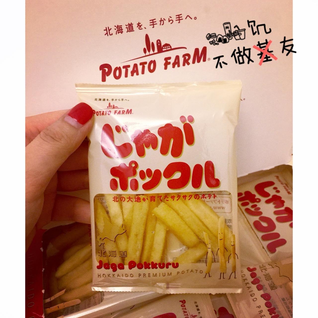 日本calbee薯条三兄弟,北海道本地种植的无任何农药的健康