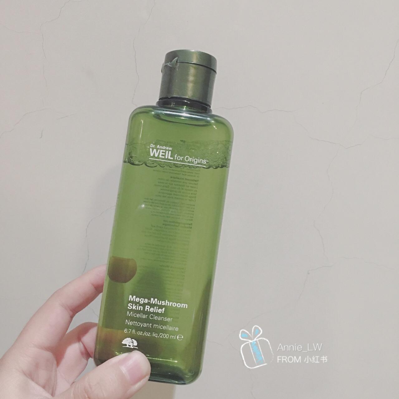 99origins悦木之源 菌菇系列洁肤水/清洁水99