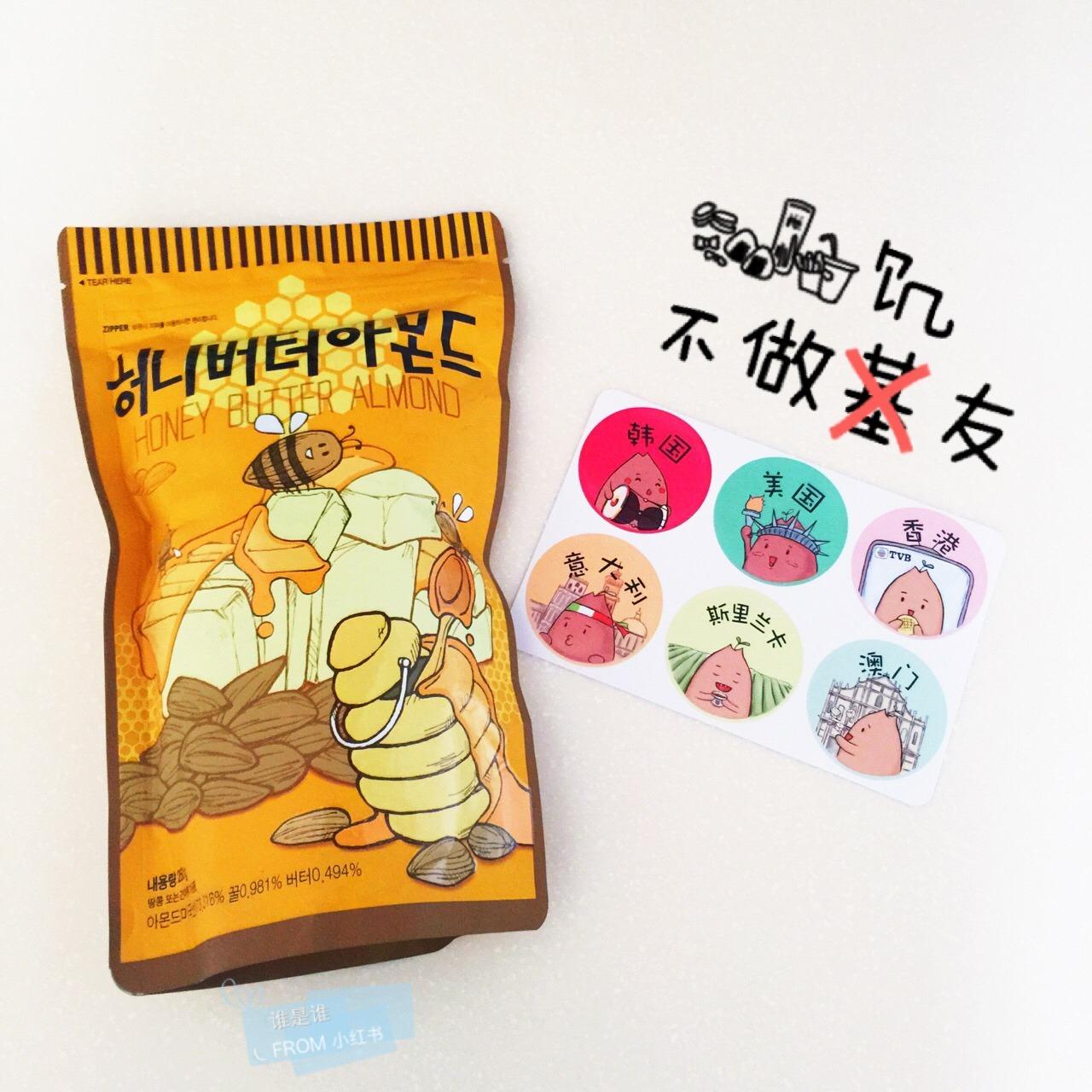 韩国gilim蜂蜜黄油杏仁250g