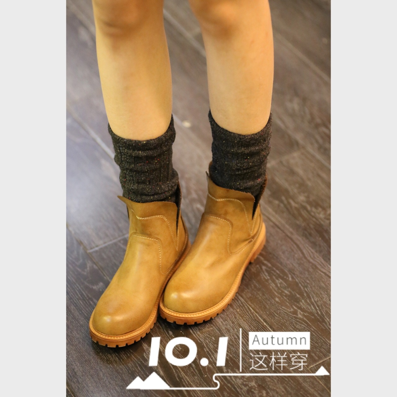 棕色欧美大牌马丁靴