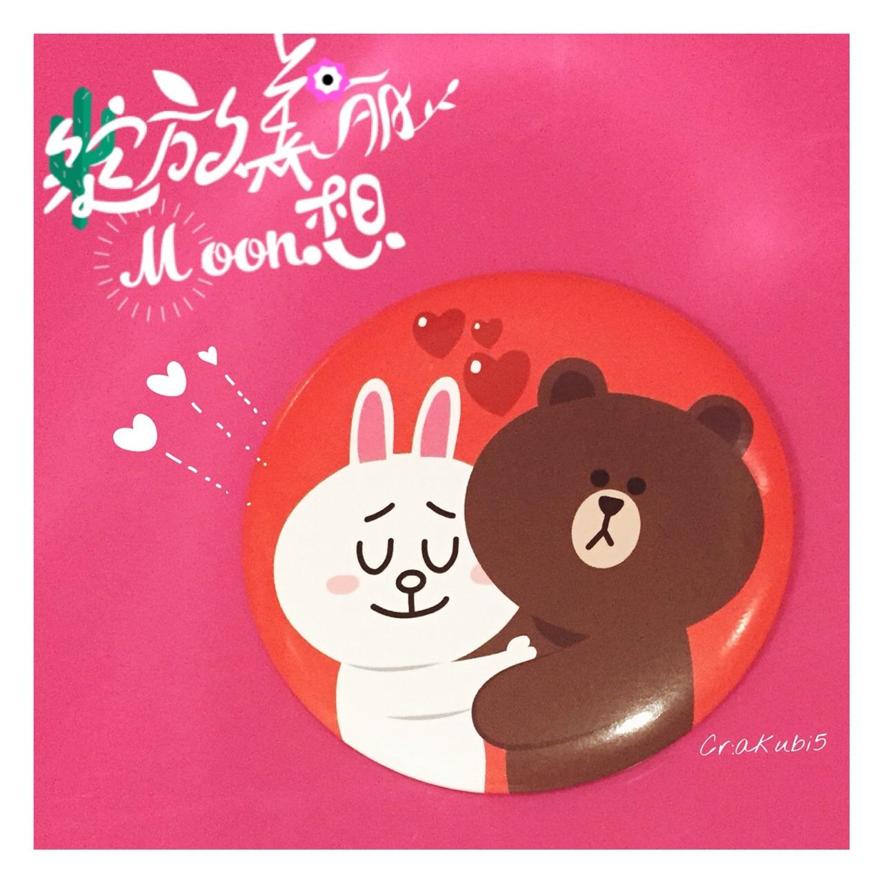 超可爱的可妮兔&布朗熊小镜子