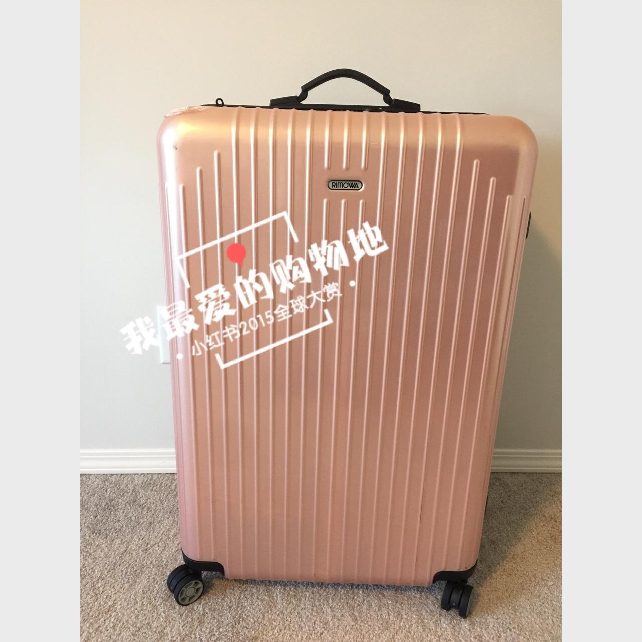 95rimowa大号托运行李箱95限量珍珠粉