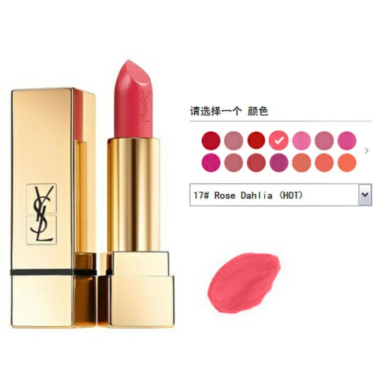 彩妆 唇彩 唇膏 化妆品 口红 润唇膏 1280_1280