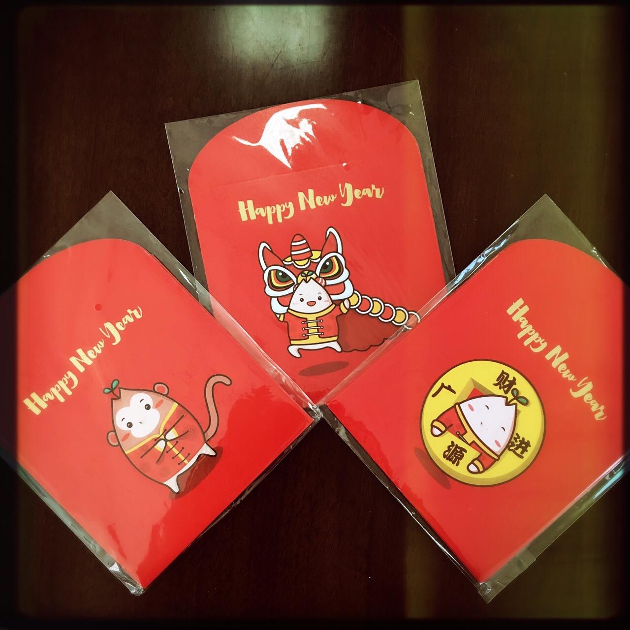 小红书送的小红包,真是太可爱了,从红包的数量就能看出
