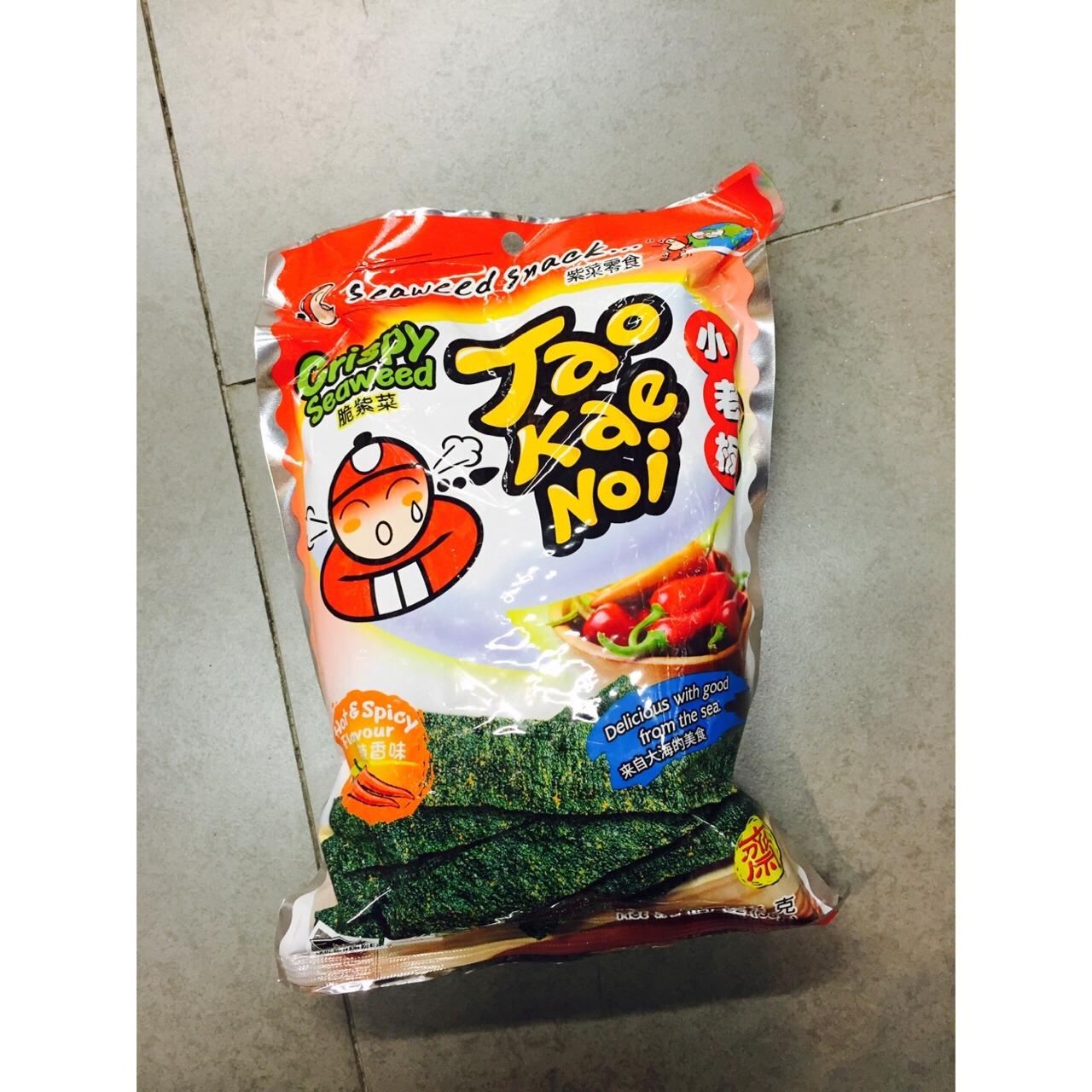 泰国手信taokaenoi小老板海苔