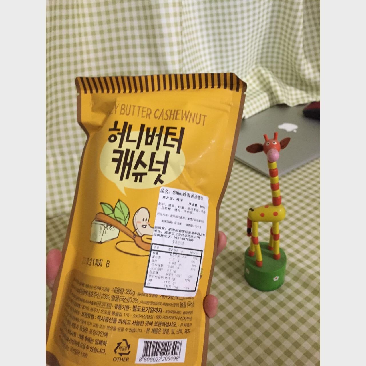 韩国gilim蜂蜜黄油腰果