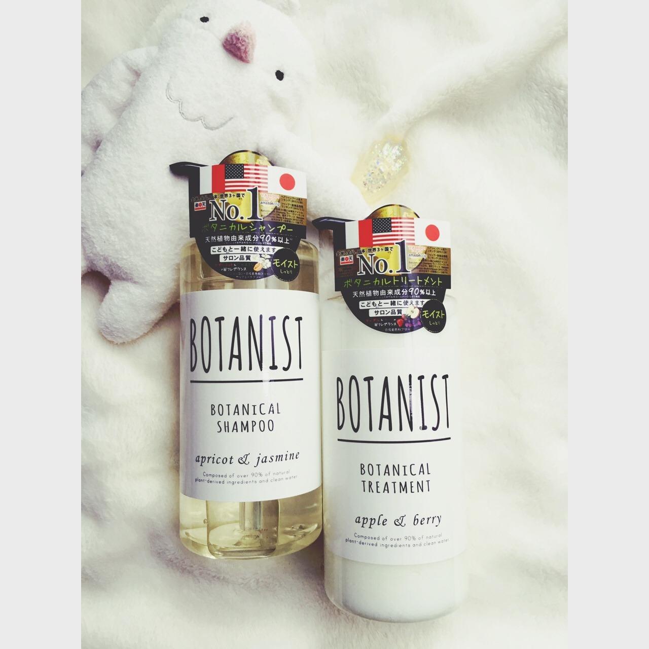 botanist的洗发水和护发素图片