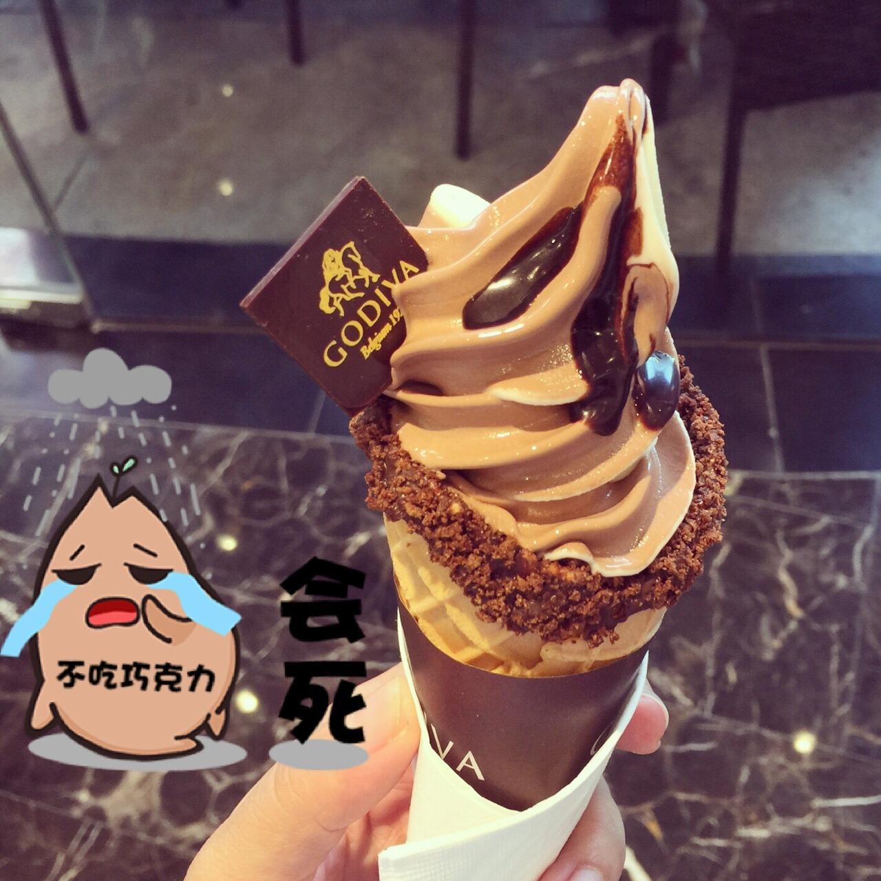 godiva甜筒冰淇淋[哈哈]