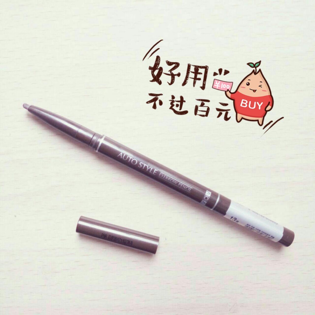 笔好用吗_vov 胡桃匣子限量版眼线笔
