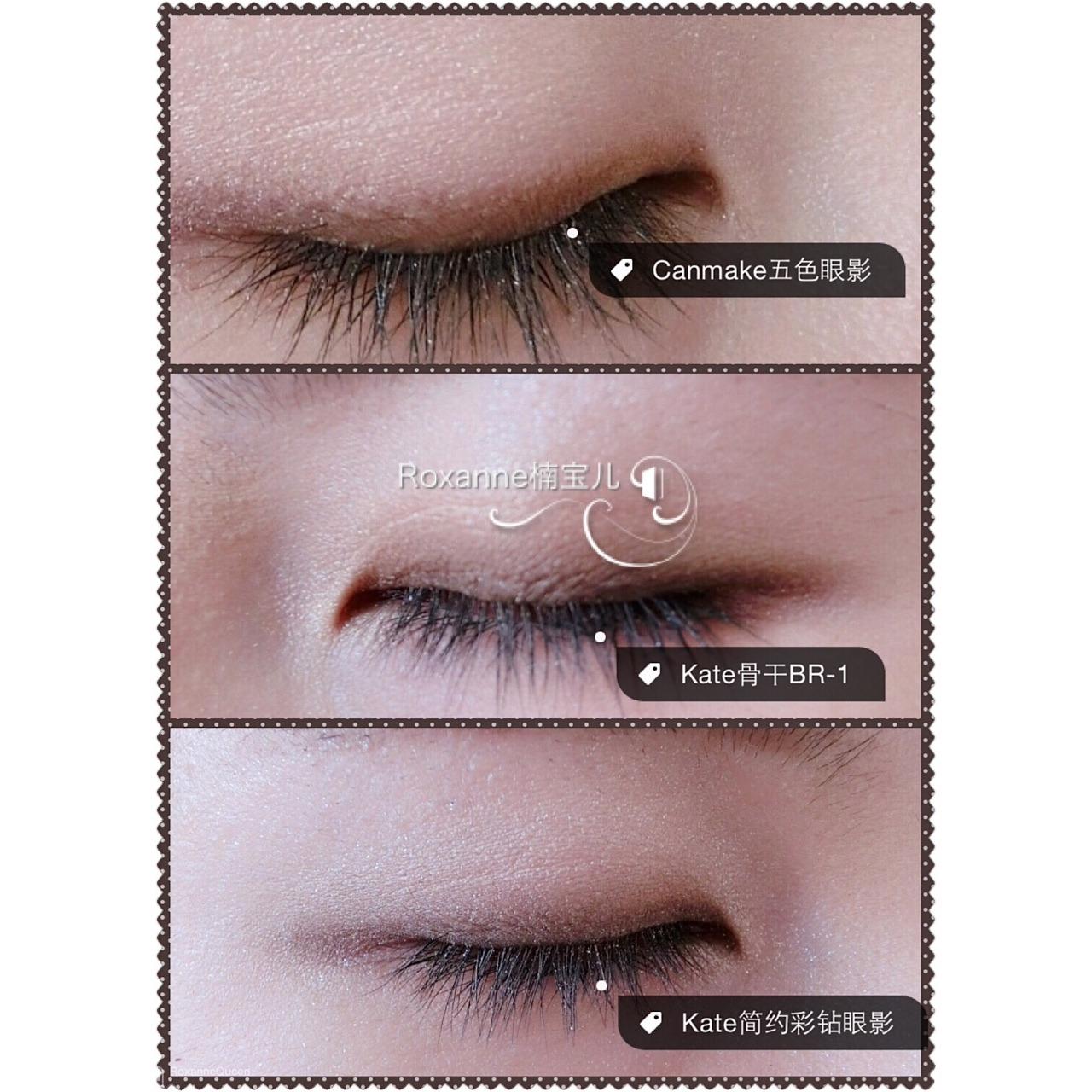 canmake眼影&kate眼影(带上妆效果图)我以前眼妆就一个步骤 睫毛膏