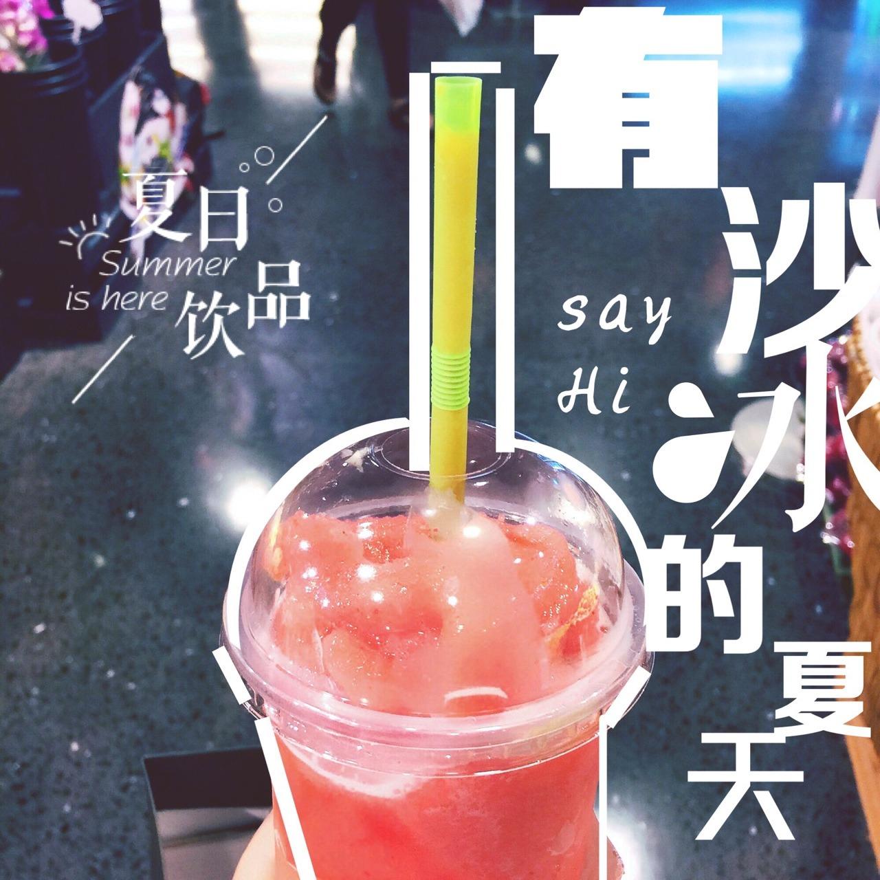 果汁料照片可爱