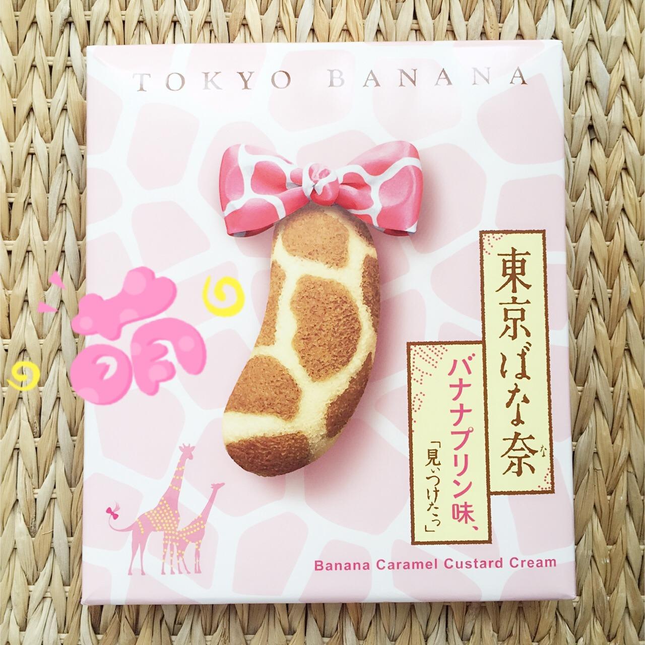 tokyo banana 豹纹蛋糕