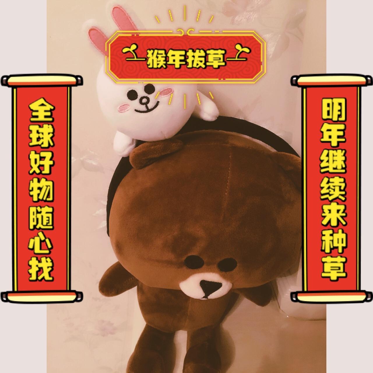 friends布朗熊可妮兔 敲喜欢滴 最稀饭可妮兔  好少女心哈哈 泥萌尼