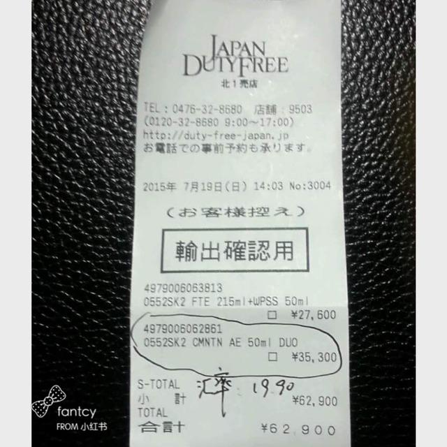 sk2 小灯泡_小红书购物笔记