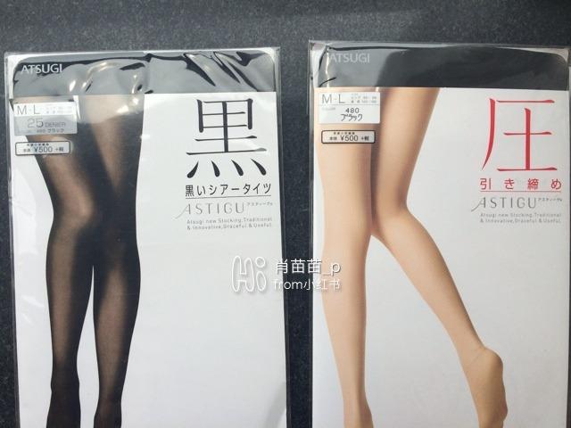 厚木袜子采用包芯丝材质