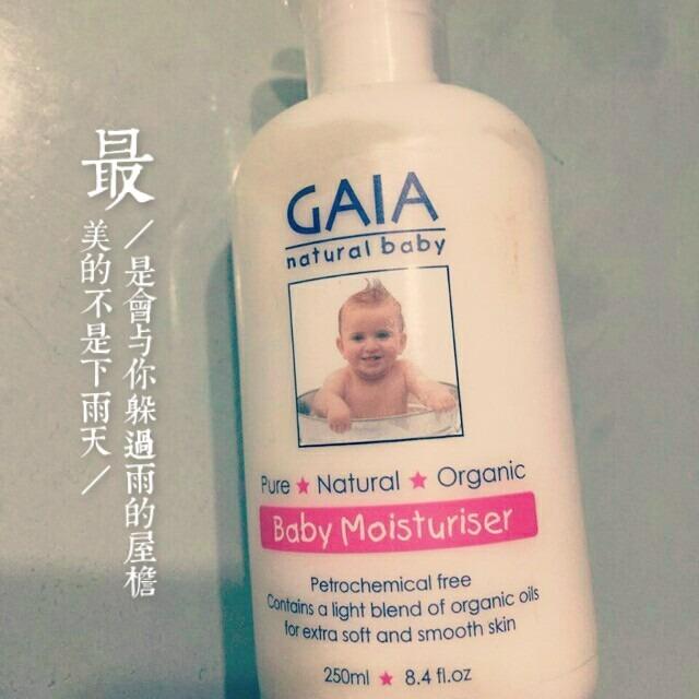 gaia婴儿润肤露_小红书购物笔记