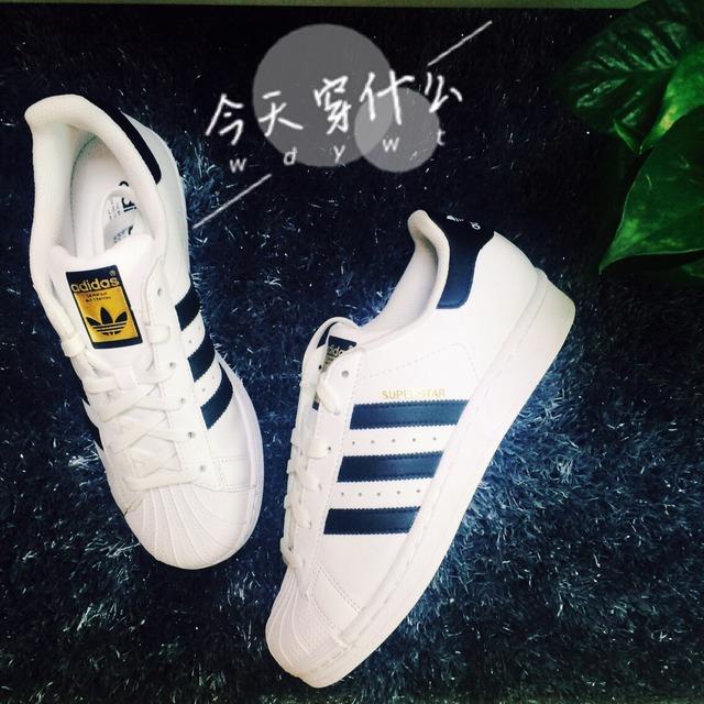 Adidas阿迪达斯三叶草金标贝壳头鞋