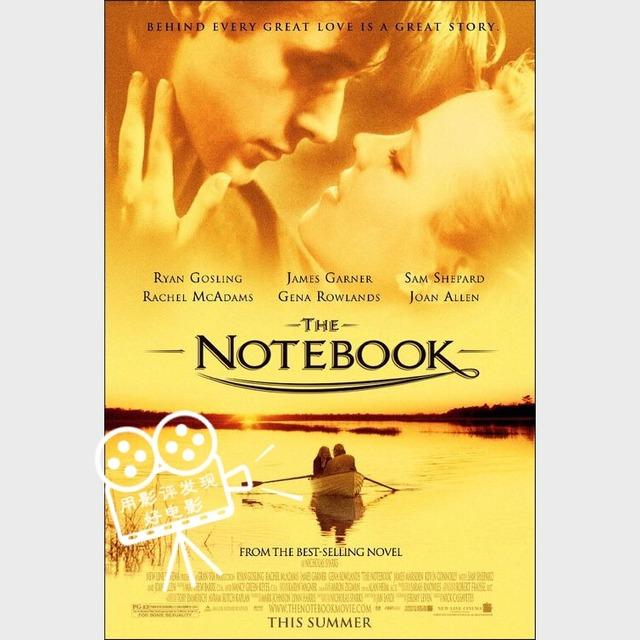 我最愛的電影之愛情片—戀戀筆記本圖片