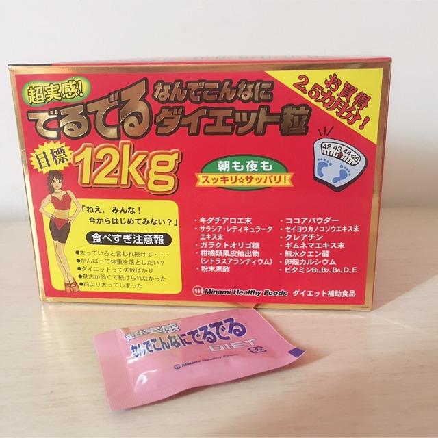 minami减肥_minami氨基酸瘦身减肥丸这个产品有红色和黄色两个版本