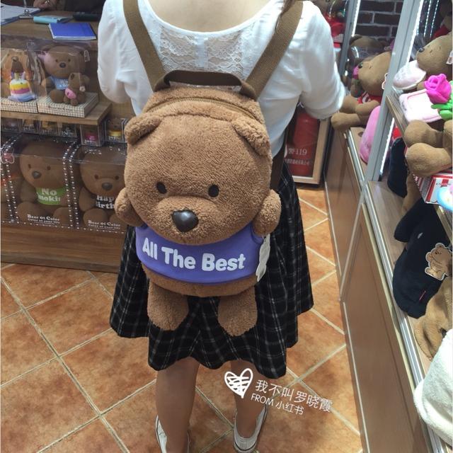 可爱的小熊 有各种各样的 有名字的款 有手机链 有字母款 这个背包款