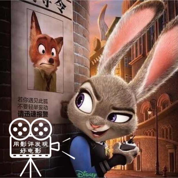 推荐电影#疯狂动物城__#推荐电影#疯狂动物城_-小红书