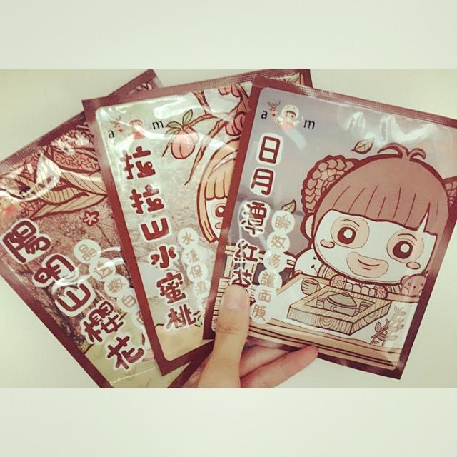 分享一款超可爱的台湾am面膜[嘻嘻]
