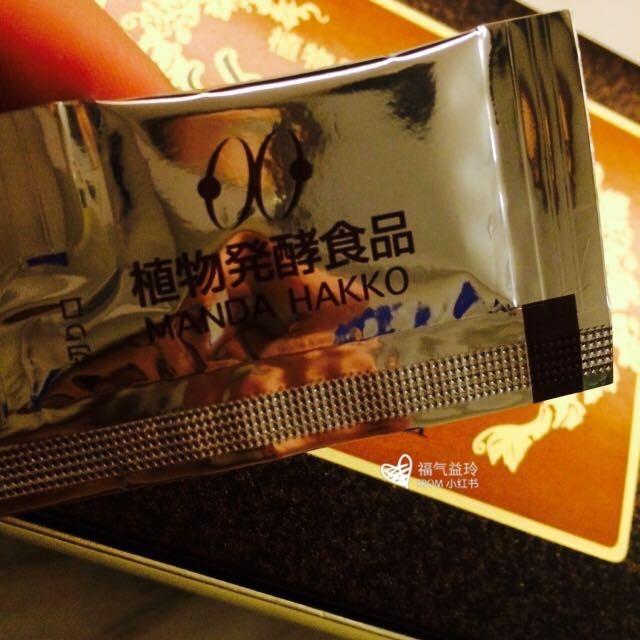万田油烟机接线图