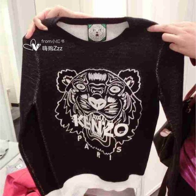 kenzo新款黑白虎头卫衣