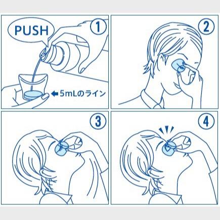 戴眼镜小学生简笔画步骤