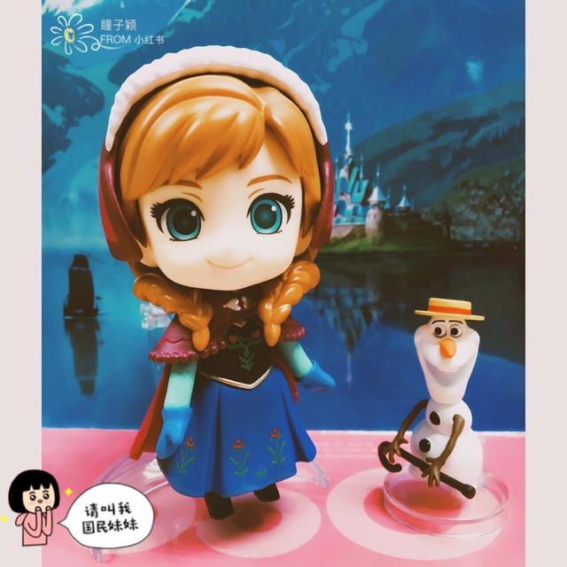 冰雪奇缘可爱的妹妹安娜公主这款粘土人自预定起等了半年多终于到了手