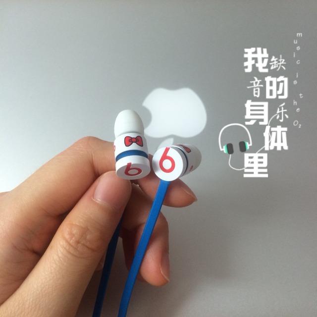 beats入耳式耳机