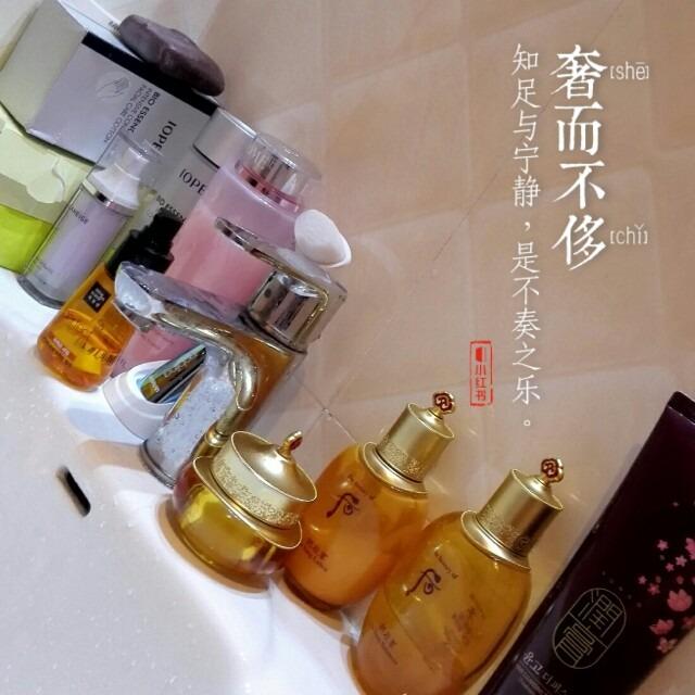韩国sulwhasoo雪花秀宫中蜜皂