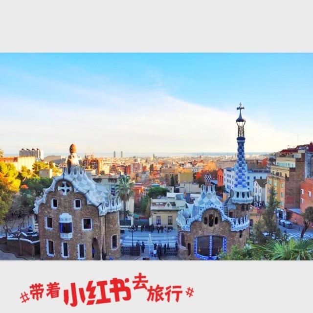 _带着小红书去旅行之巴塞罗那_米拉之家_西班牙买什么-小红书