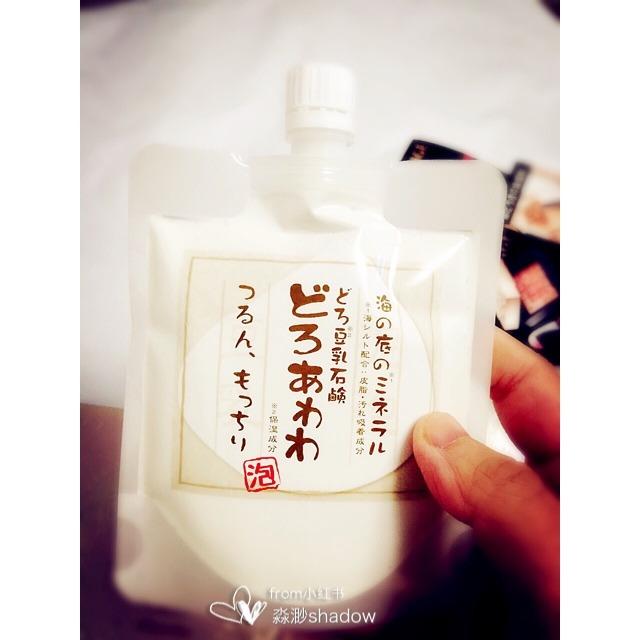 淼渺shadow#我要上精选##2015我的护肤之路# 上次日本包裹里面到的好