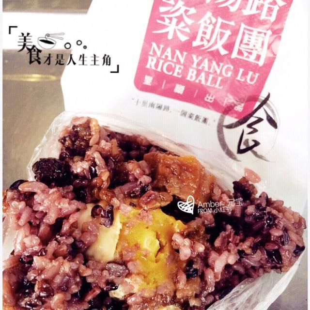 那位很有型又很闷骚的地狱厨神刘一帆曾经在微博上推荐过的南阳路糍