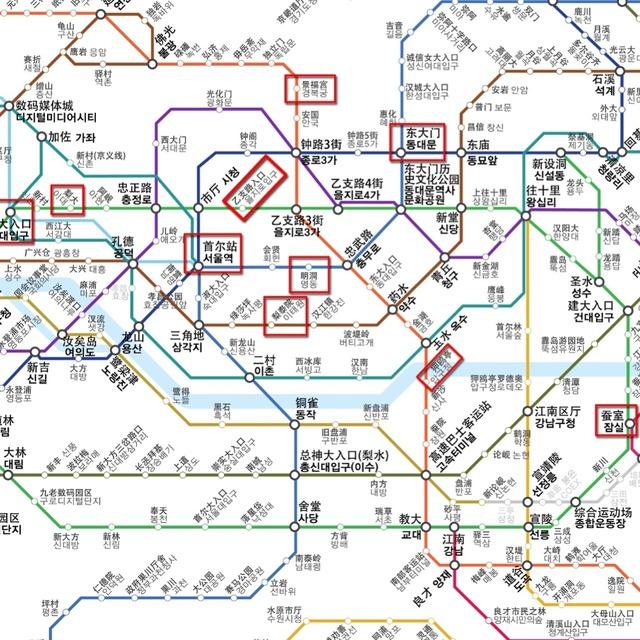 日文交通文字素材