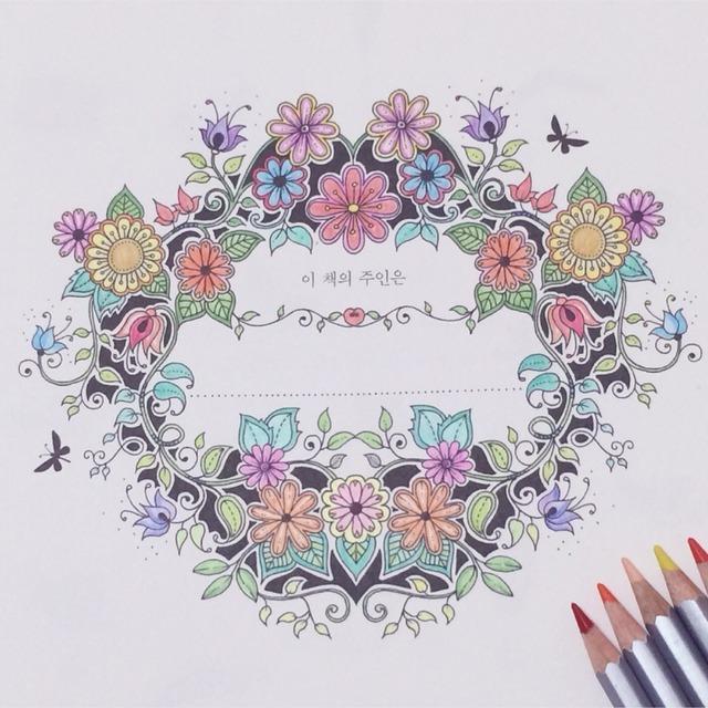 彩铅手绘图片花园大全