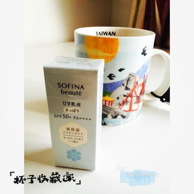 在宝岛台湾买的sofina小白花和小蓝花 刚刚用完小白花