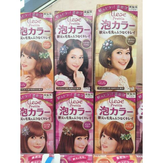一个色日本_prettia泡沫染发膏:日本销量最好的本土品牌染发剂之一,质量可靠,上色