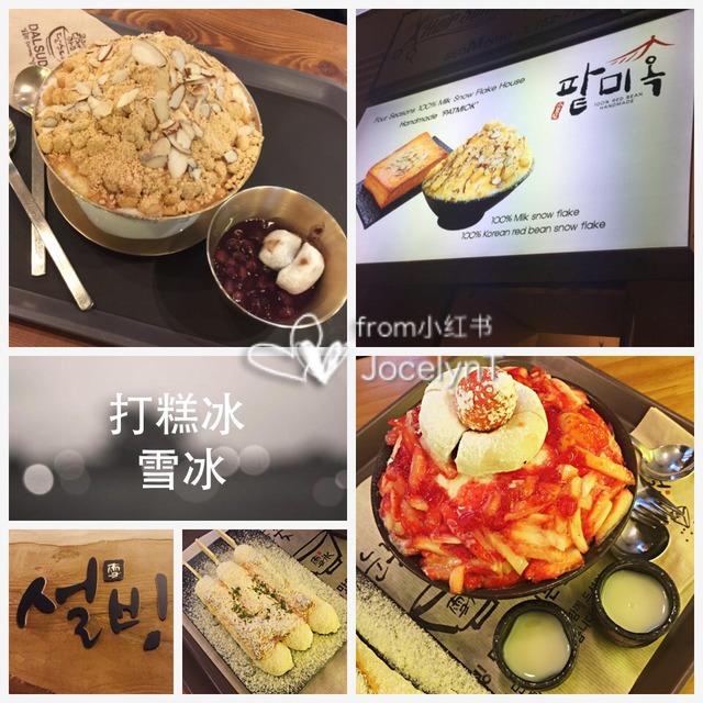 赞薯于我,羊年专薯客栈,龙门,韩国,美食美食里对联的攻略图片