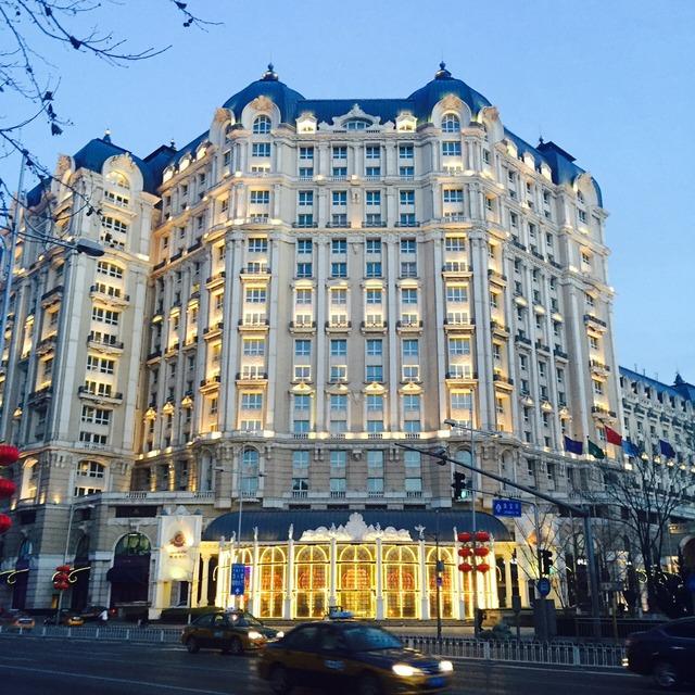 北京金宝街的励骏酒店,和闺蜜约的下午茶,环境非常好,五星级的欧式