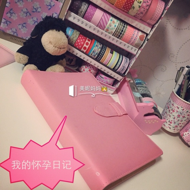 手账素材图片粉色