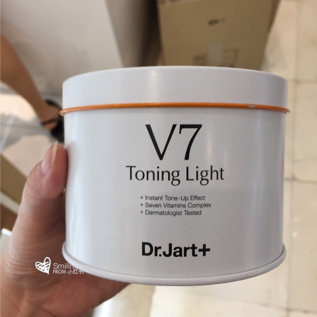 dr jart蒂佳婷 dr jart v7素颜霜