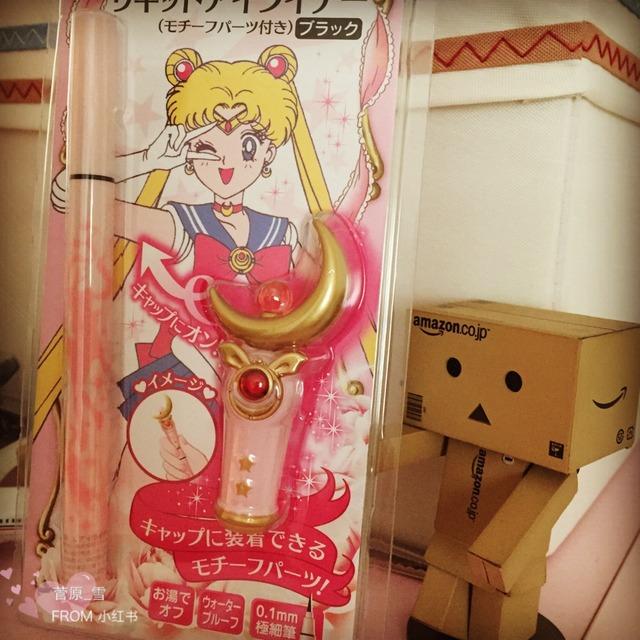 拿起魔棒变身啦 () 6月日本要发售美少女战士粉饼盘 买买买丫~ 笔记