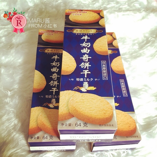 小红书买的曲奇饼干~最近在家呆着嘴巴淡出鸟来了,想吃甜点到不行,又